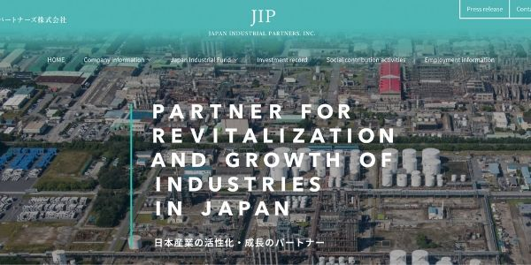 JIP Japanese Industrial Partner-Phodus